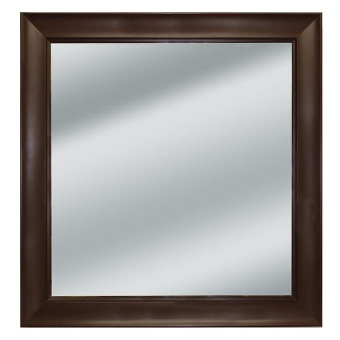 Contemporary Cove Walnut Wood Mirror - 28¾x28¾"